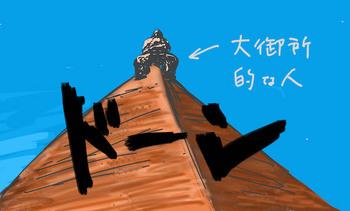 piramid1.jpg